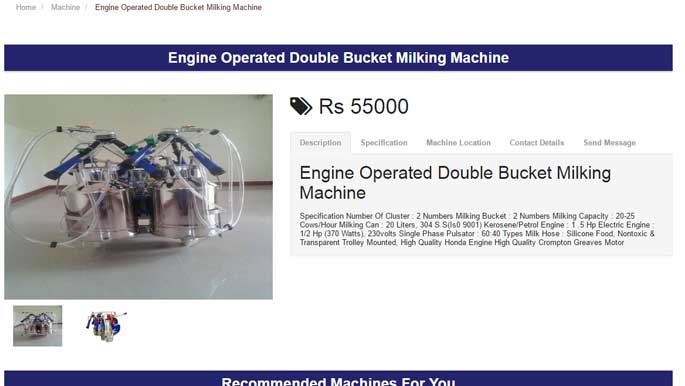 Purani Machine