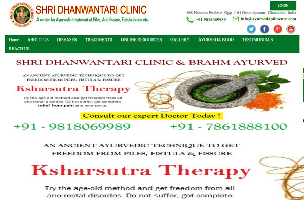Shri Dhanwantari Clinic