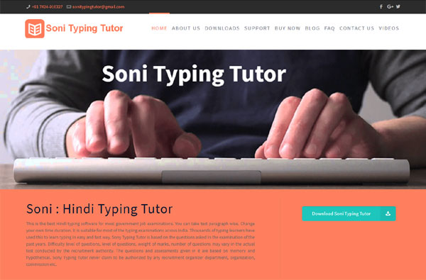 Soni Typing Tutor