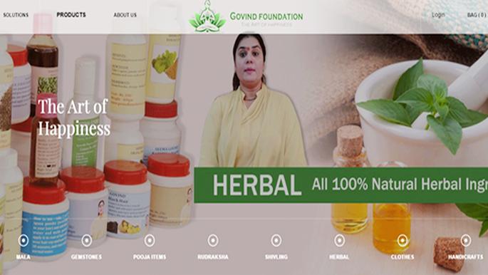 Seema Govind